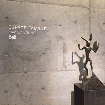 Janou Fleury graphiste conseil | MBAM Signalétique des lieux secondaires Espace Bell